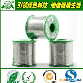 环保焊锡丝多少钱一斤