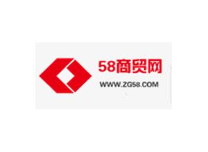 济宁丰茂农业科技有限公司