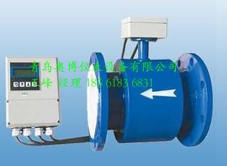 流量计-电磁流量计-王峰-18561836831