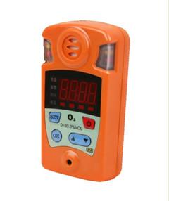CY30氧气检测仪