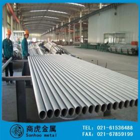 供应美国进口Incoloy926高温合金板 圆棒规格齐全