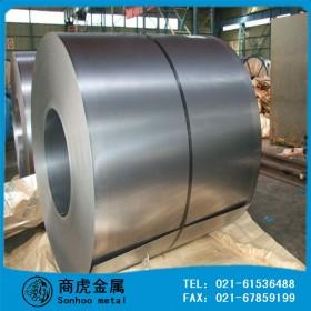 商虎生产Inconel601高温高强度合金板国内NS336)