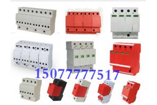 VSP3-65/3-440 电源防雷模块