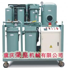 液压油脱水滤油机,液压油脱水过滤机,液压油脱水设备