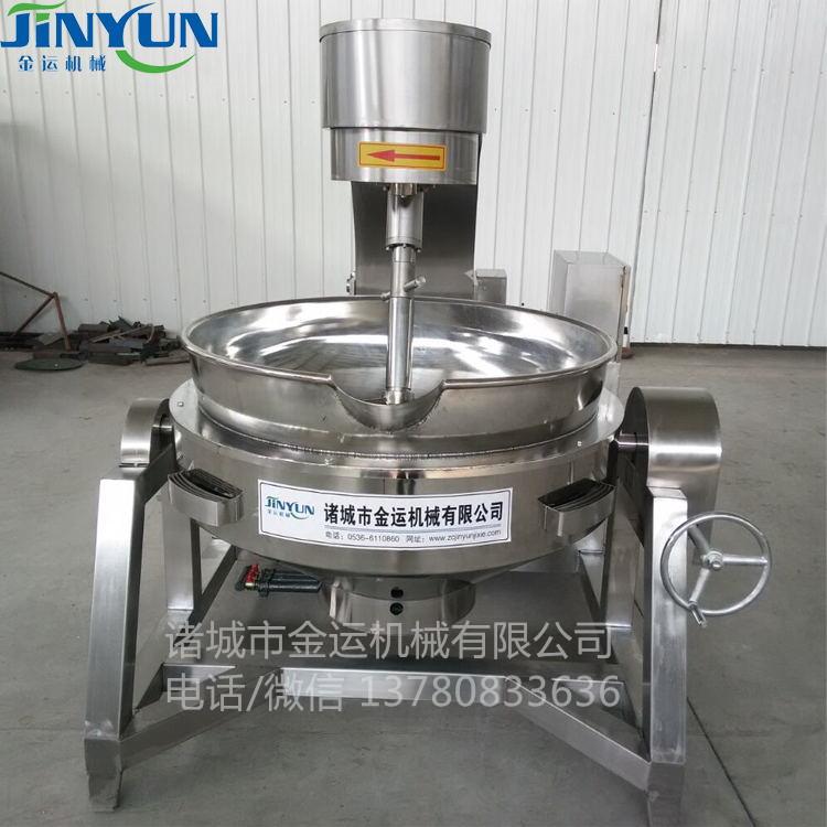 供应金运全自动电磁加热大型商用球形爆米花机 专业厂家制造