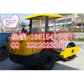 山东鼎诚专业生产的3.5T压路机 单钢轮压路机 座驾式振动碾