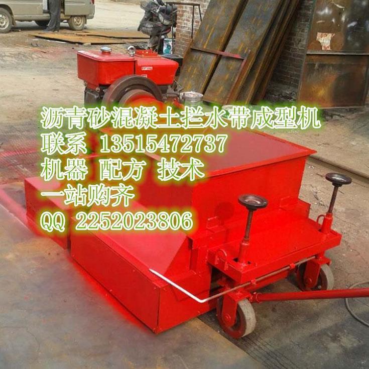 拦水带成型机价格 挤出螺杆式路缘成型机 拦水带制造机