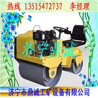 小压路机厂家 驾驶式压路机生产厂