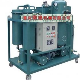TY汽轮机油滤油机,汽轮机油真空滤油机