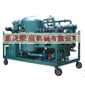 ZYD变压器油双级高效真空净油机(电厂电站必备油净化装置)
