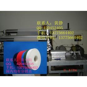 PTFE活化处理膜 模切薄膜  铁氟龙薄膜  鼠标脚垫专用