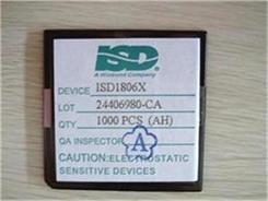 供应ISD1806X录音IC