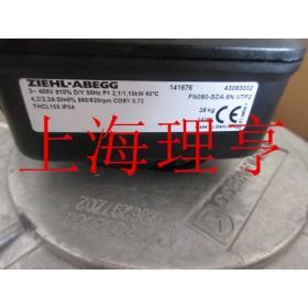 FN080-SDA.6N.V7P2  ZIEHL-ABEGG