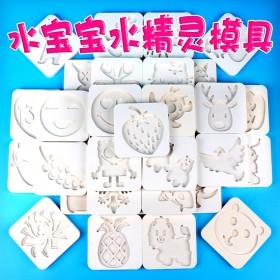 内蒙古水精灵模具模板批发 摆摊做水精灵宝宝