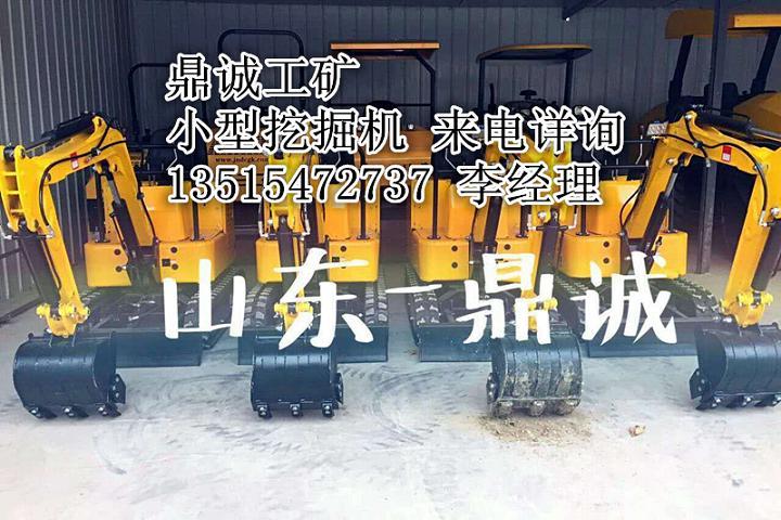 新疆乌鲁木齐农用机械优质高效挖掘机小型园林机械挖掘机