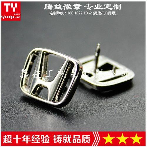 本田4S店专用徽章胸章胸针-本田销售员纪念章现货供应