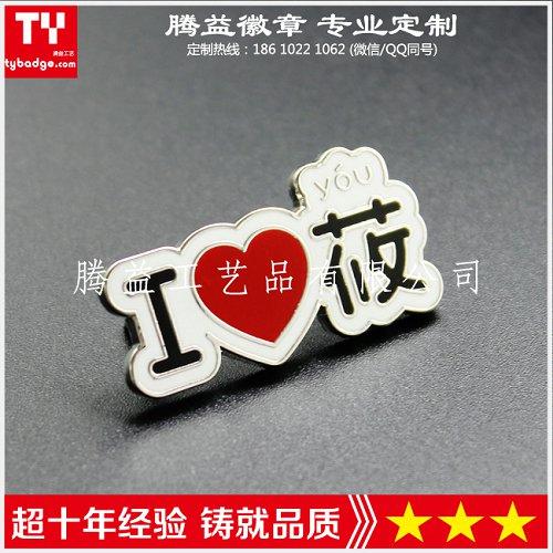 北京面馆餐厅酒店员工胸牌定制-北京员工工号牌定制 免费设计