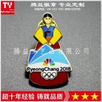 外贸运动会纪念章-来图来样定制个性胸章-金属胸牌