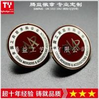 全国工商联并购公会纪念章-北京商会协会礼品徽章胸章胸针襟章厂