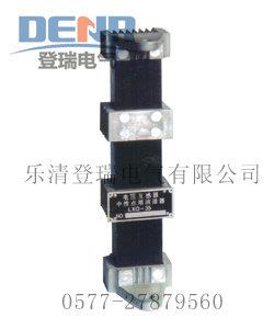 LXQ-35一次消谐器,LXQ-35消谐装置放心首选