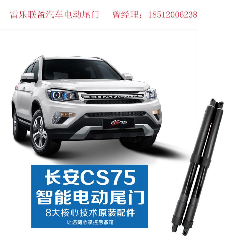 丰田汉兰达电尾门低噪电吸无损安装电动尾门