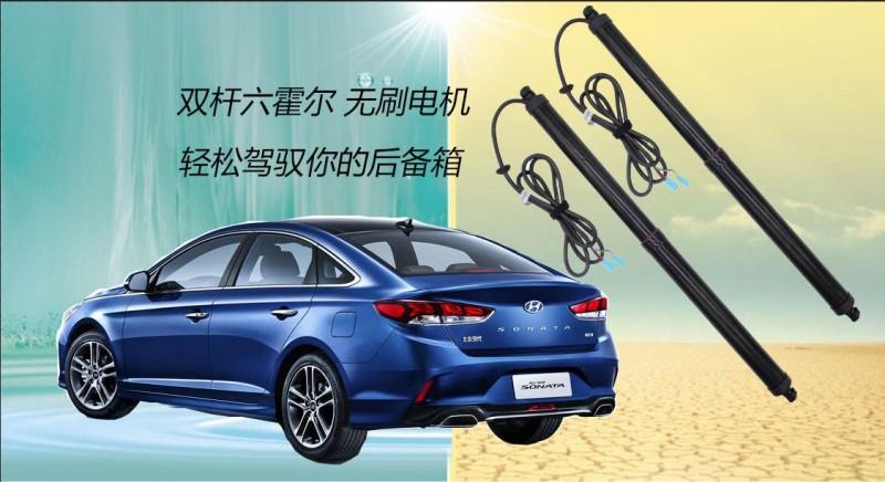 UR-V汽车后备箱改装专车专用无损安装