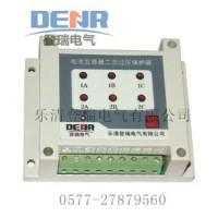 供CTB-6二次过电压保护器,CTB-6过电压保护器厂家批发