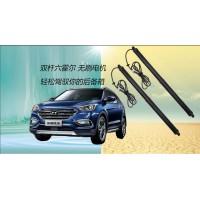 汽车智能电动尾门是自动开闭的装置
