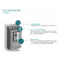 全能软起动PSTX37-690-70