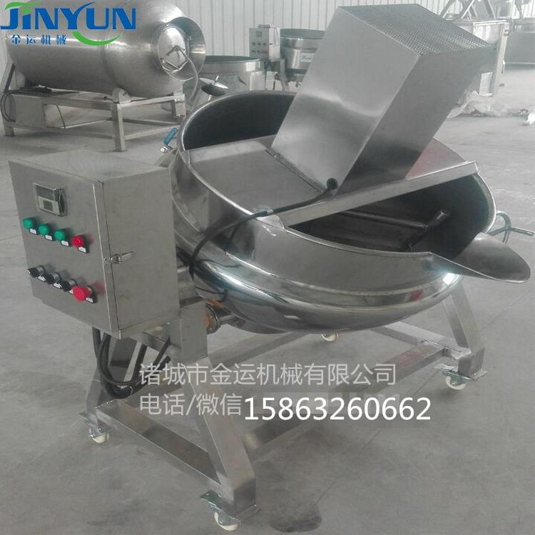 100升全不锈钢可倾式夹层锅 蒸煮卤煮导热油夹层锅
