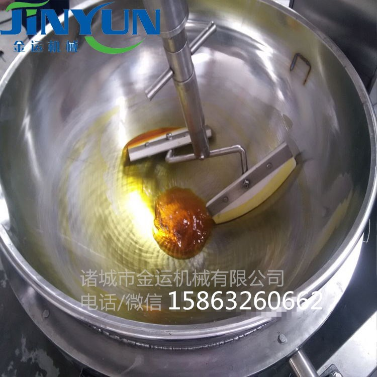 供应火锅底料搅拌炒锅 大型食堂用炒锅