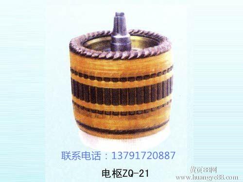 恒泰更专业的矿用电阻器
