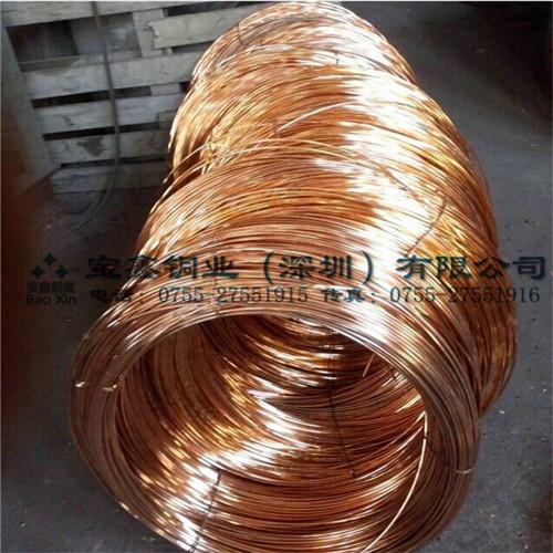 T2紫铜线 裸铜线 铜丝2 2.5 3 3.5 4mm 现货