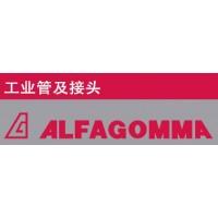 海成工业科技现货提供进口ALFAGOMMA 阿法格玛软管