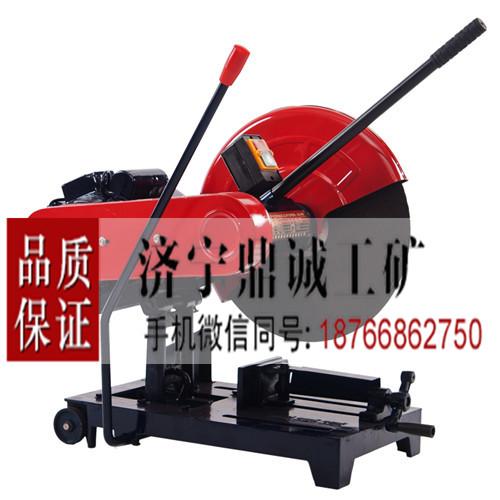 黑龙江大庆双手柄重型大功率400砂轮切割机 工业级钢材切割机