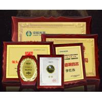 珠海特约经销加盟牌定做,志愿服务奖牌证书,商会会员证书