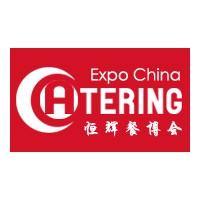 2019第十届北京国际餐饮连锁加盟展览会【主办发布】