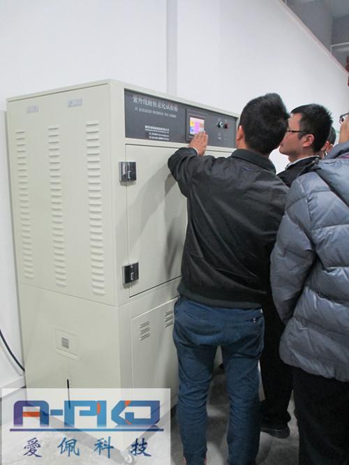 高质量紫外线老化试验箱
