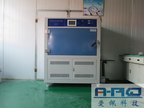 多功能紫外线老化试验箱