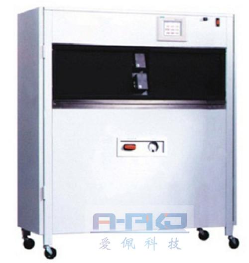 耐光耐气候紫外老化试验箱
