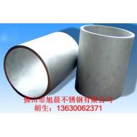 佛山销售不锈钢大管丨厚管