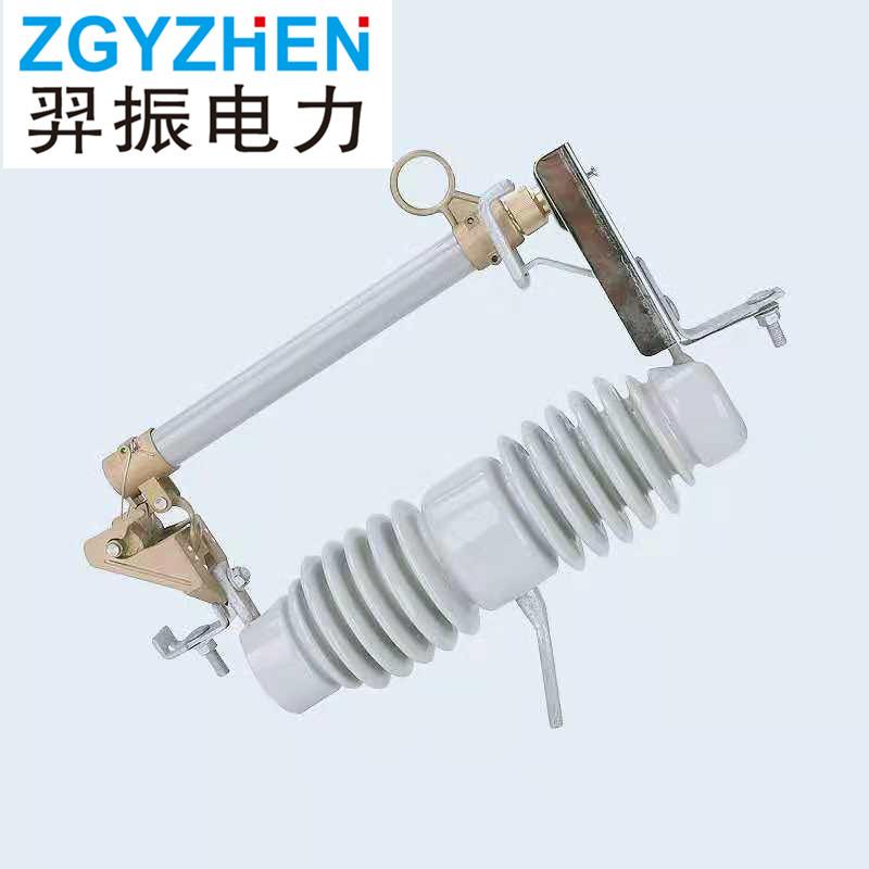 高压熔断器RW12-10F/200A