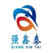 深圳市强鑫泰科技有限公司