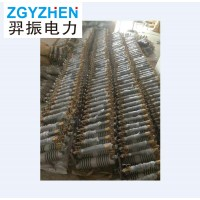 高压熔断器HRW12-15KV/200A