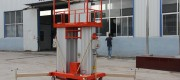 振阳铝合金升降平台_高空作业升降机_清洁维修专用升降车