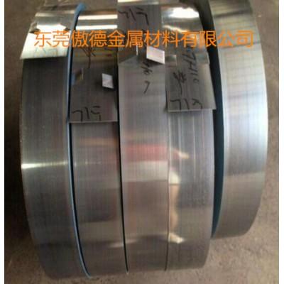 SK3弹簧钢带_日本进口弹簧钢带SK3