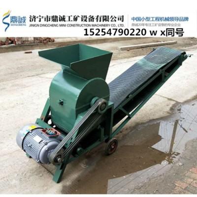 轴传动粉土机 高效率小型打土机 土块打碎机厂家直销