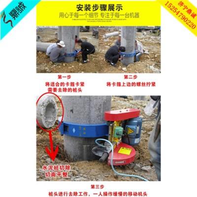 石家庄600型手推式地面切桩机 管桩切桩机 电动管桩环切机