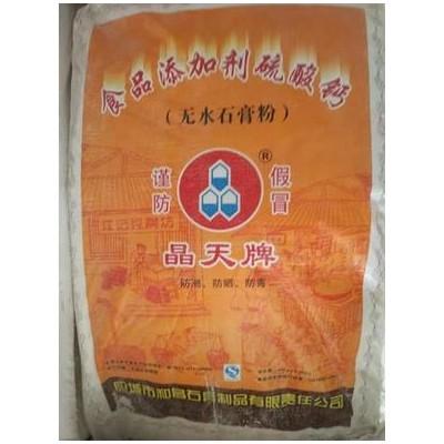 阜新白豆腐水豆腐用食用卤片批发零售
