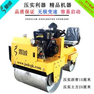 坐驾式压路机价格_用850公斤小压路机_驾驶式压路机